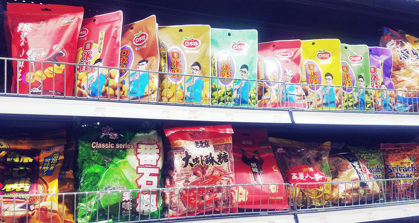 Colorful food product packaging at an Asian market